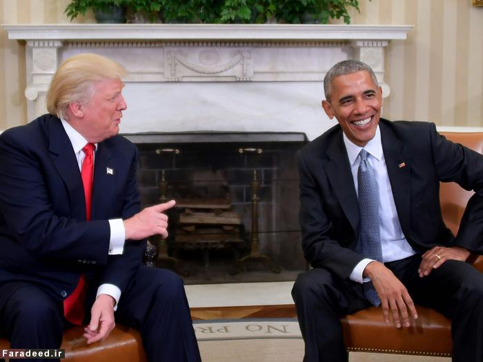 آمریکای آرام، آمریکای خشمگین